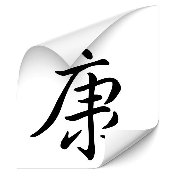 chinesische Schriftzeichen - Gesundheit Autotattoo - Chinesische Zeichen