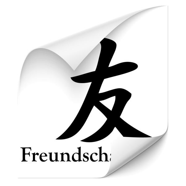 chinesische Schriftzeichen - Freundschaft Car Tattoo - Chinesische Zeichen