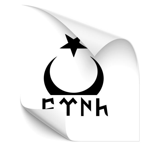 Göktürkce Türk Heckaufkleber - Kategorie Shop