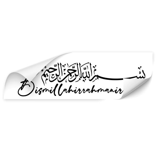 Allah Auto Foliensticker - sprüche